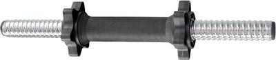 RS Sports Hollow bar 45 cm