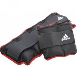 Adidas verstelbare enkel en polsgewichten 2 x 1 kg