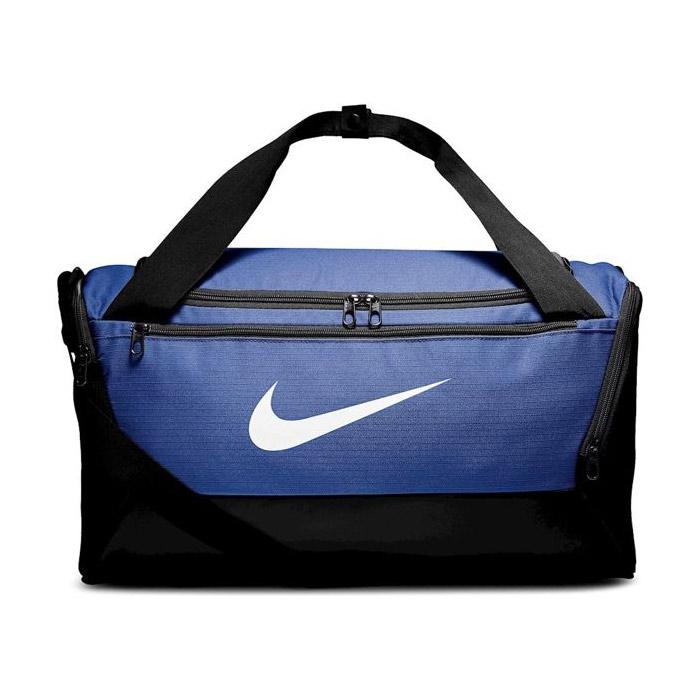 Nike Brasilia Small Duffel sporttas blauw/wit