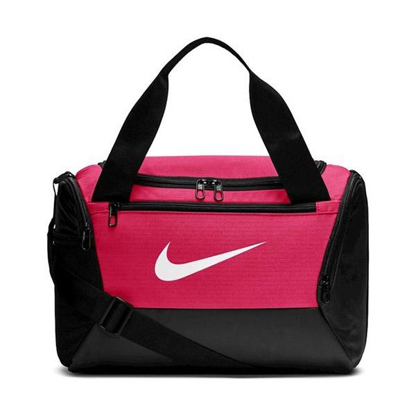 Nike Brasilia Duffel XS sporttas unisex roze