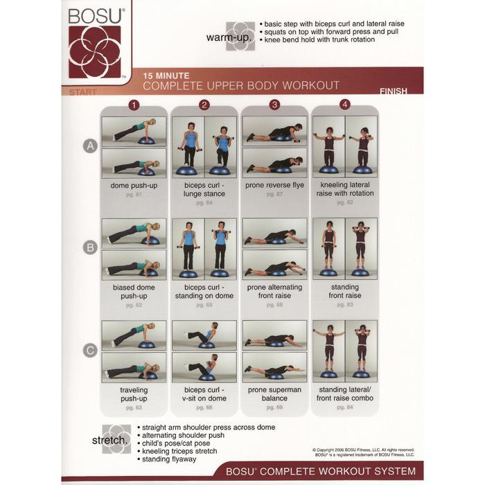 Bosu Complete Workout System oefenpakket