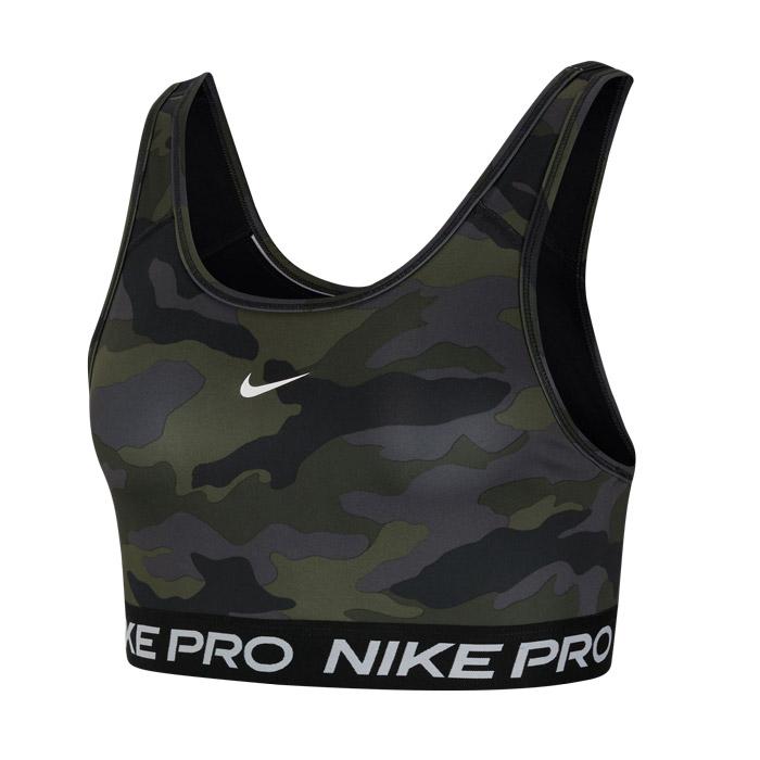 Nike Swoosh sportbh dames camouflage