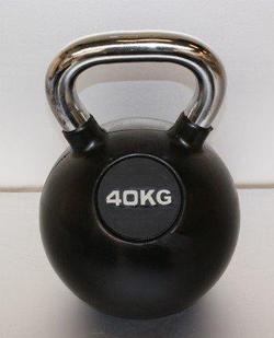 Kettlebell 40 kg rubber