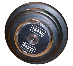 Pro style dumbell 2 x 27.5kg
