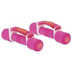 Reebok  Gewichtset Color-line 0