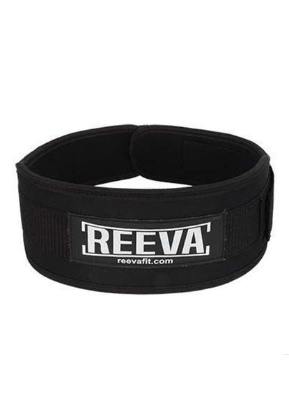 Reeva Neopreen Lifting Belt - Halterriem - XS